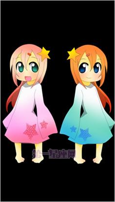 十二星座可爱萌系卡通图片