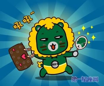 查字典星座网 图库 星座 十二星座哎呦熊图     哎呦熊,身的绿色