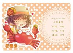 封面a封面星座12星座图片_图库女生-查言情星座网字典漫画漫画图片