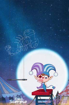 十二星座字典小精灵图_男生梦幻-查星座星座网白羊座的图库花心图片